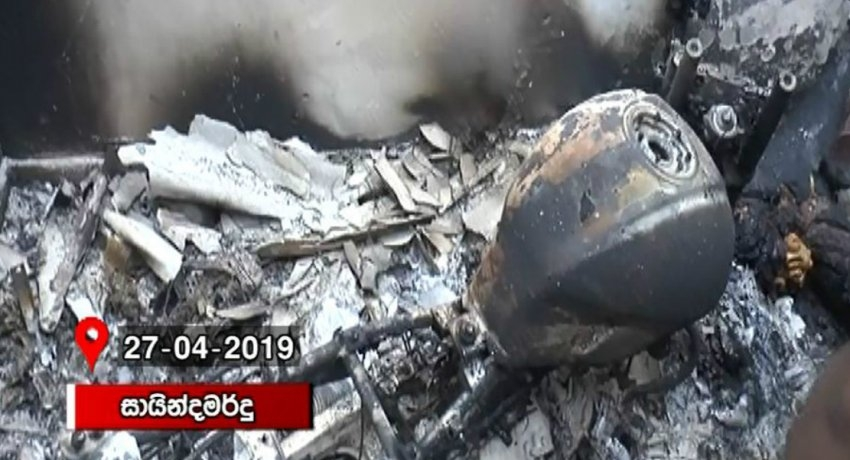 Van linked to Saindamaruthu explosions seized