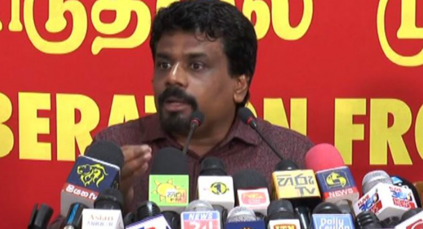 JVP cancels May day rally