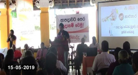 Gammadda program on readiness for natural disasters