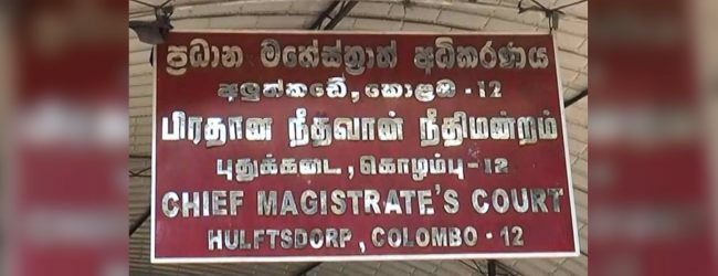 NTJ Colombo district organizer further remanded