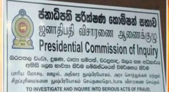 PCOI to probe on former director at Jayawardenapura hospital