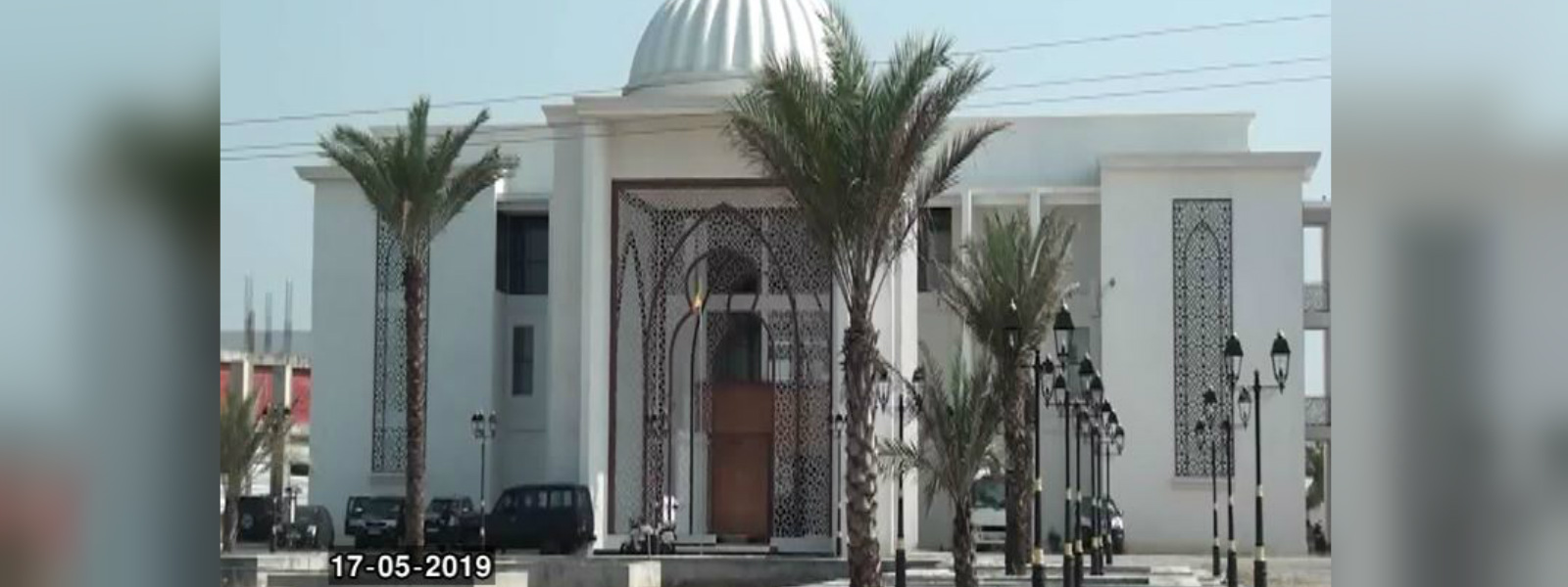 Saudi Arabian company to be investigated on funding Batticaloa Campus