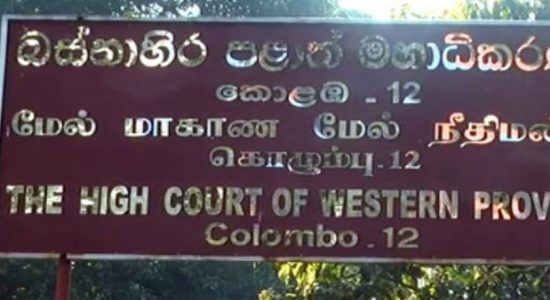 Lawyer scratches police constable at High Court premises