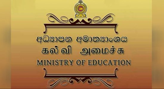 Education Ministry investigates claims of extortion