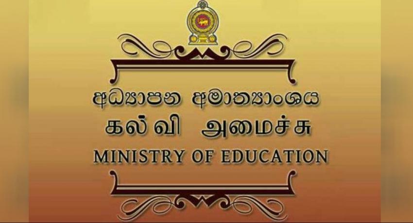 Steps taken to fill vacancies for principals at national schools