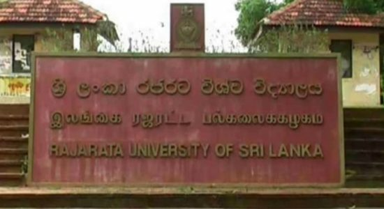 Four faculties at Rajarata University to re-open on May 27th