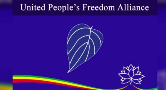 04/21 attack: UPFA to boycott select committee