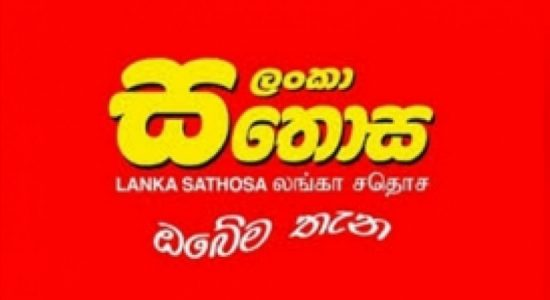 Sathosa rice deal : Inter-Company Employees Union says they possess evidence of fraud and corruption