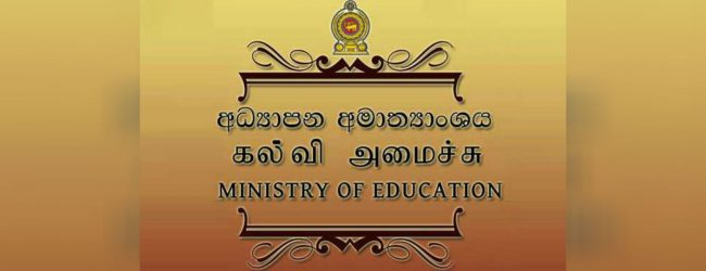 Grade one admissions circular and application 2020 to be released on May 27