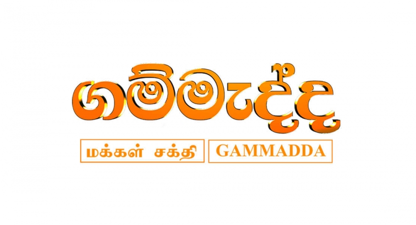 Gammadda: Flood  awareness program in Kalutara