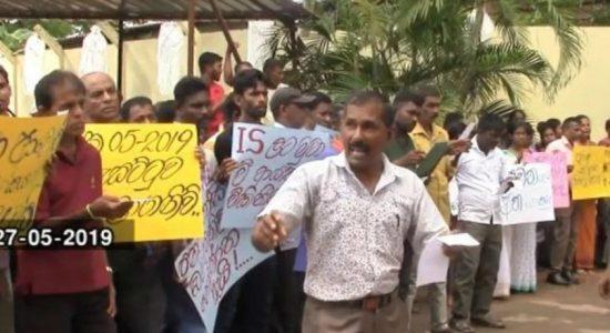 Demonstration at Sevanagala sugar factory