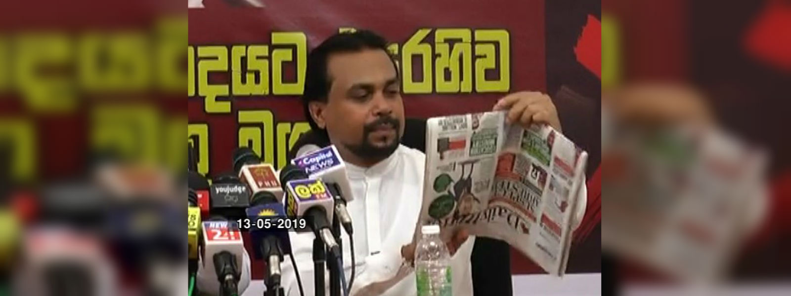 Another security agreement between US and Sri Lanka?