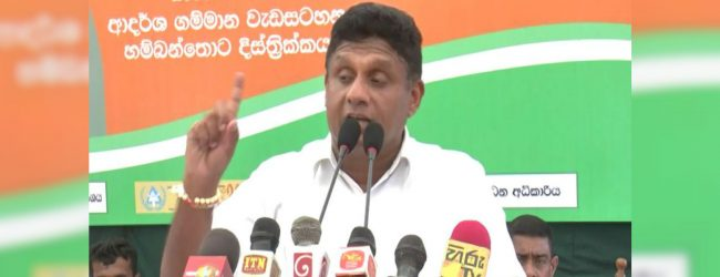 Counter Terrorism Act should not be taken forward:  Minister Sajith Premadasa