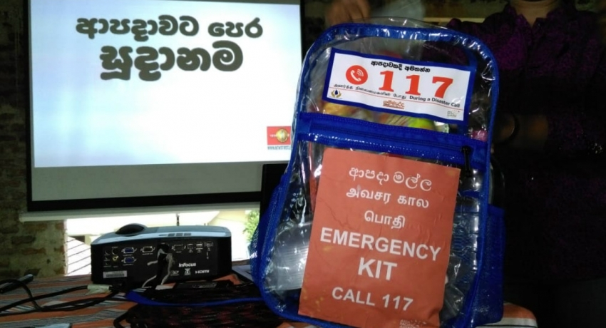 Another Gammadda disaster awareness program in Galle today