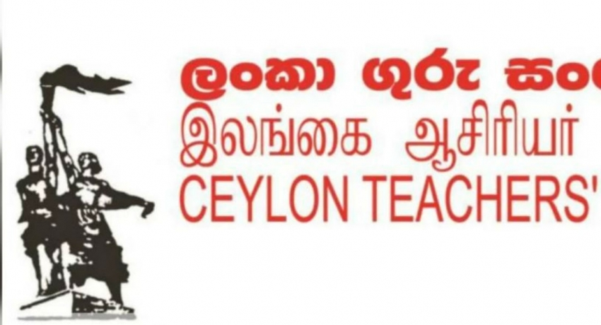 Ceylon Teachers Union calls for 2nd term test to be cancelled