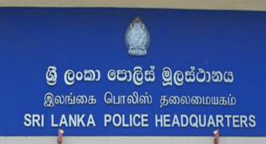 Kuliyapitiya SP transferred; TID now under CID