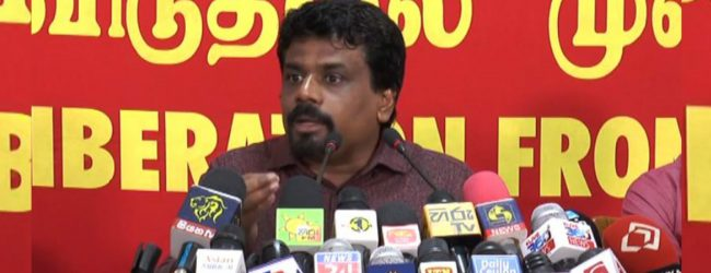 JVP to present No Confidence motion against the Government