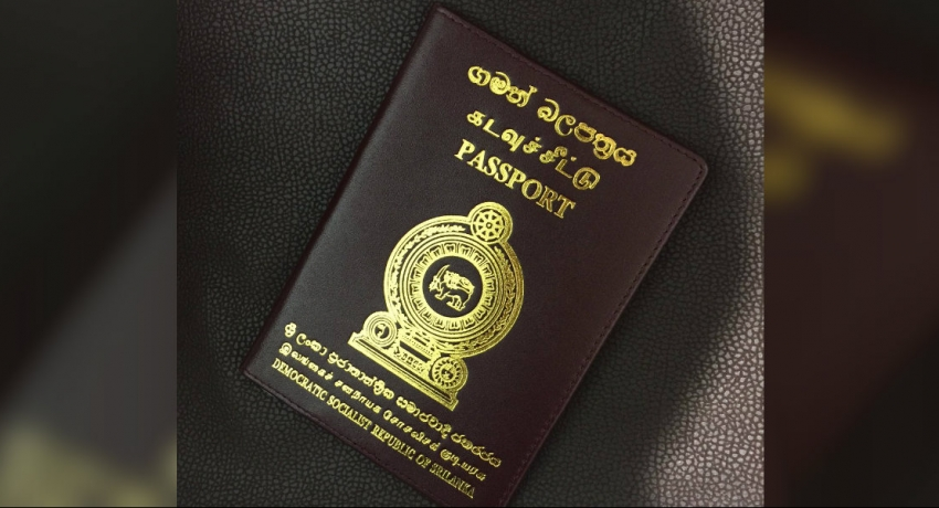 Passport issuing fee revised from tomorrow