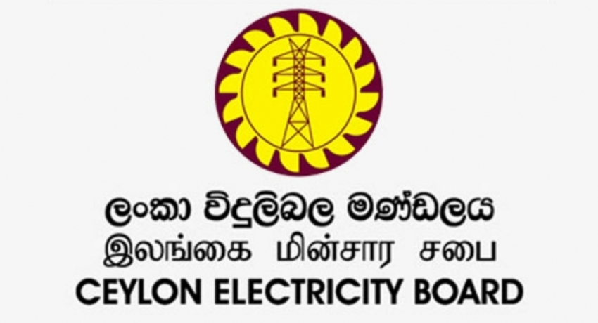 400MW for national power grid from floating power barges