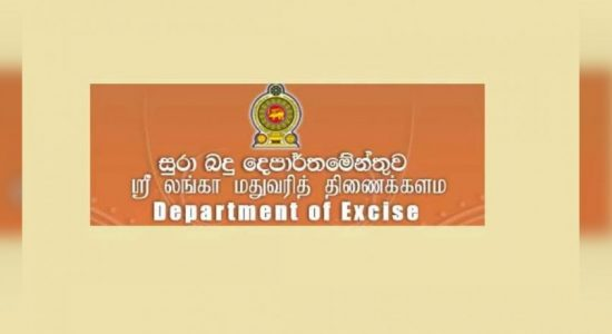 Over 1000 excise officers deployed to enforce excise law