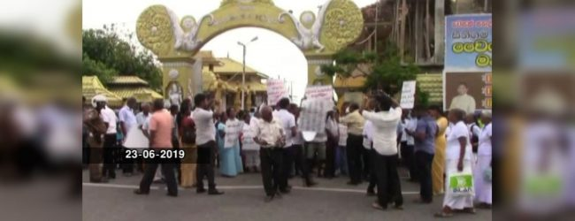Protest against the Co-operative Act 6 in Seenigama
