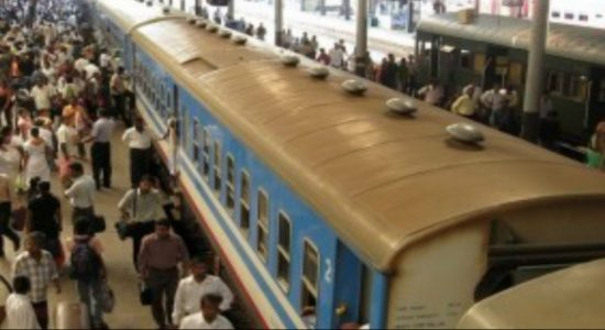 Disciplinary action against railway employees: Railway Department