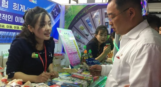 North Korea opens healthcare exhibition in Pyongyang