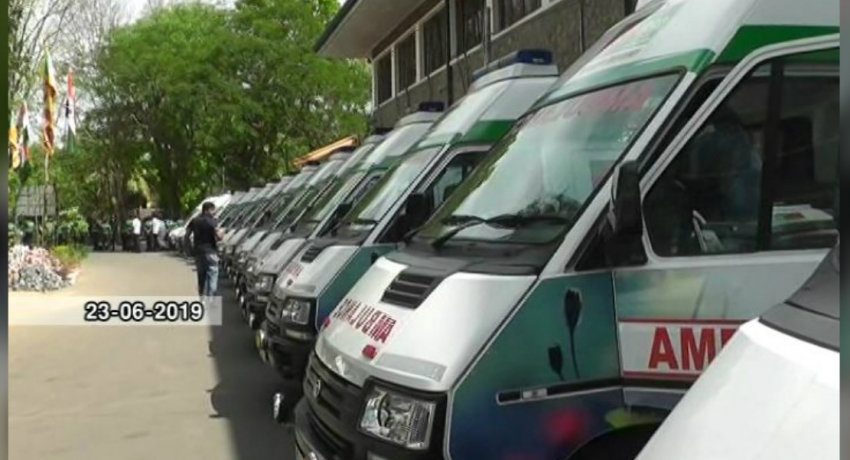 1990 Suwaseriya ambulance service introduced in Eastern province