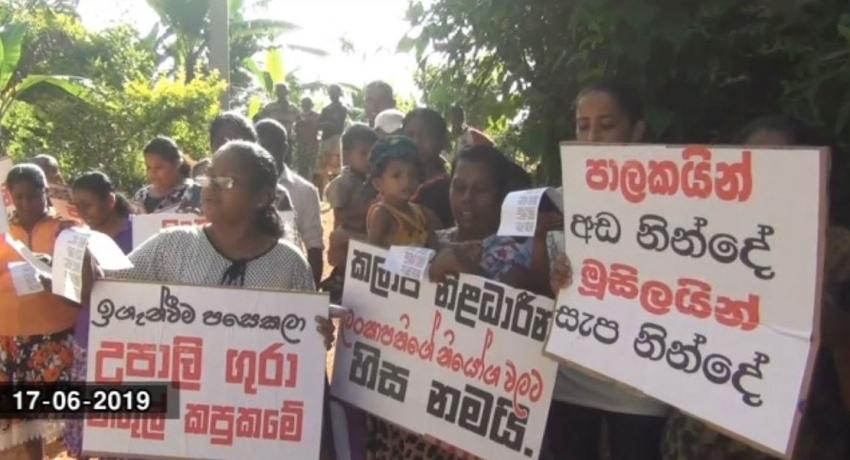 Protest against teacher due to misconduct