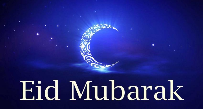 Eid celebrations begin today