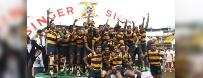 Royal takes home the 75th Bradby Shield