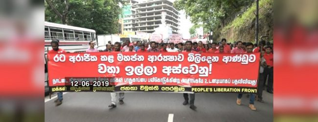 JVP demands the government to step down