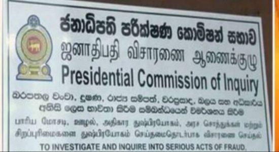 Presidential Commission instructs BOC to provide info into controversial Batticoloa Campus