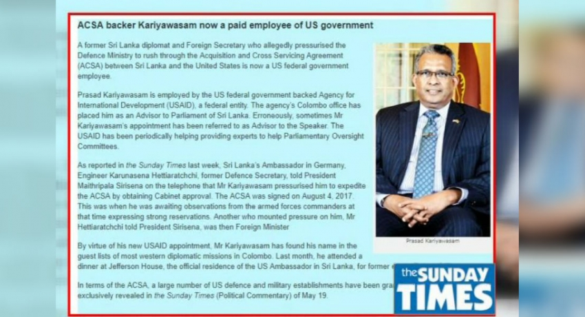 """ACSA backer"" Kariyawasam a paid employee of US"
