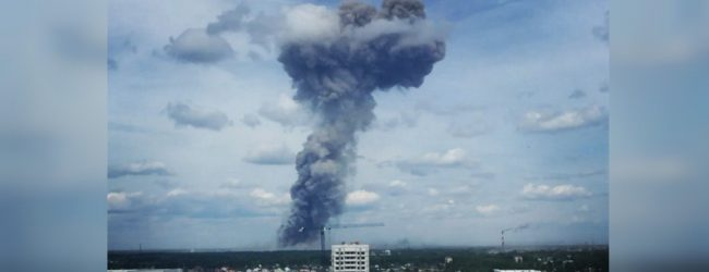 20 injured; 2 missing in blast at explosives plant in Russia