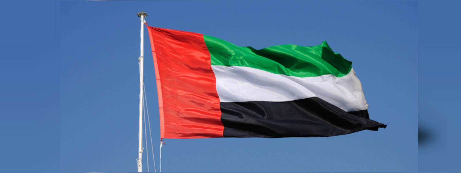 UAE issues travel advisory on Sri Lanka