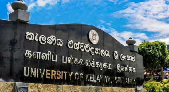 Kelaniya University: Science, IT and Management faculties reopen today