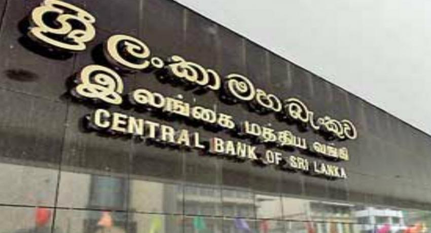 The CBSL's latest international bond issuance