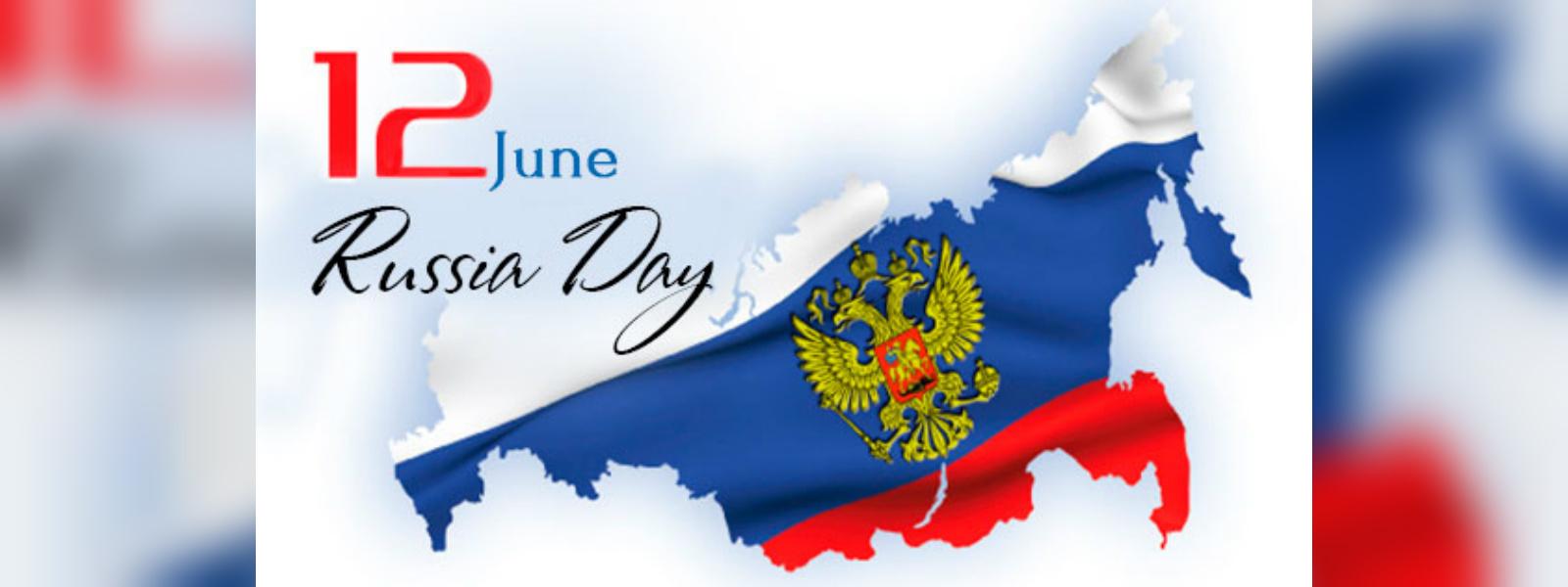 Russia Day celebrated in Sri Lanka