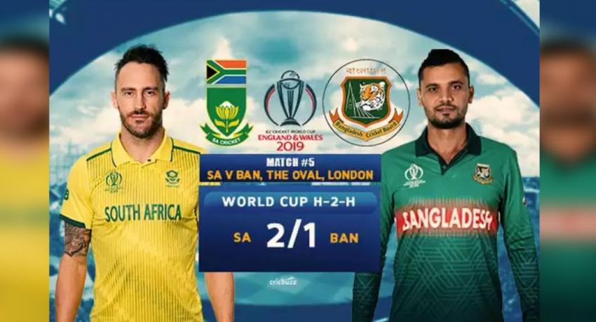 CRICKET WORLD CUP: South Africa vs Bangladesh at 3 pm today