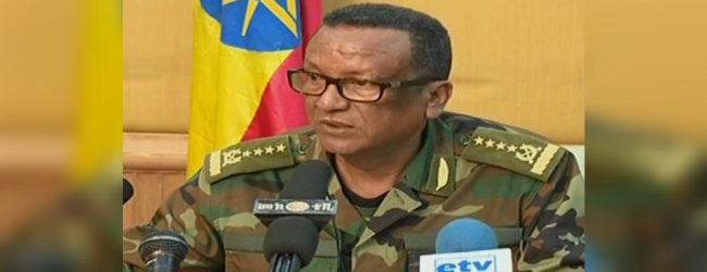 Ethiopia's army chief killed in northern coup attempt – State