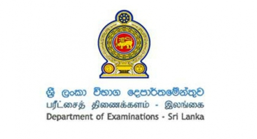 Examinations Department to issue certificates online