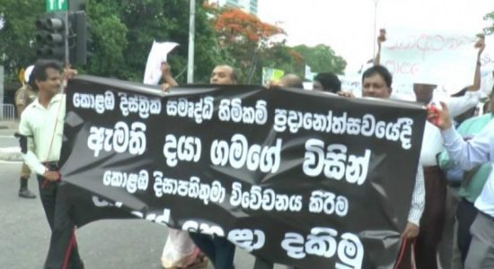 Multiple protests staged against Daya Gamage's statement