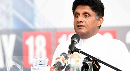 """A strong state is needed to establish national security"" :  Minister Sajith Premadasa"