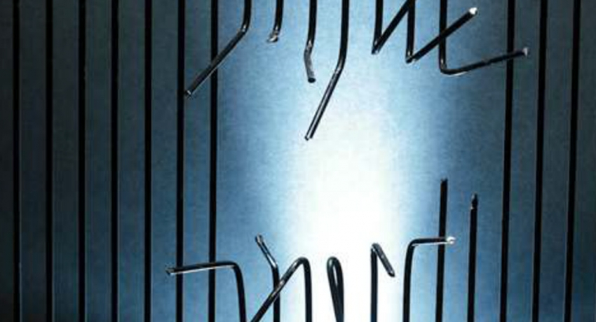 Prison Break : Two inmates escape Badulla prison