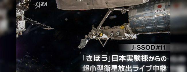 Ravana 1 launched into orbit