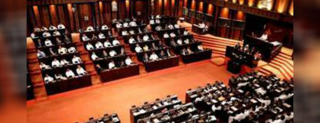 Parliament adjourned : No quorum