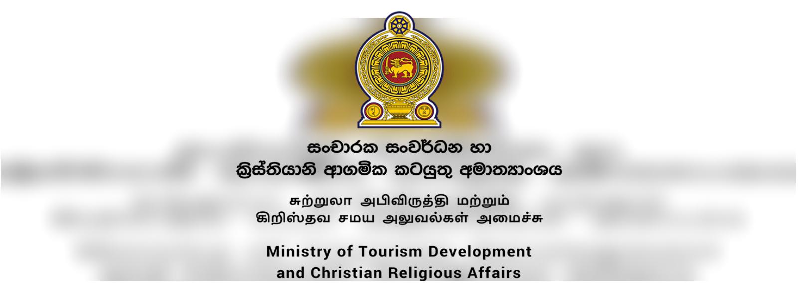 45 countries eligible to receive free visa on arrival to Sri Lanka