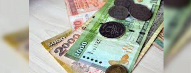 Cash reward for 04/21 informant