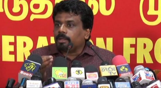 """If the opposition unites we will see the end of the government"" – MP Anura Kumara"
